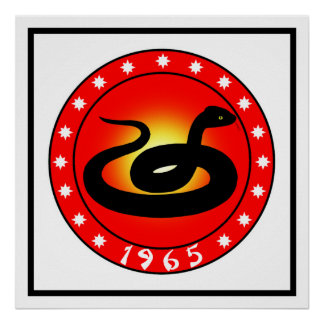 Year of the Snake 1965 Print