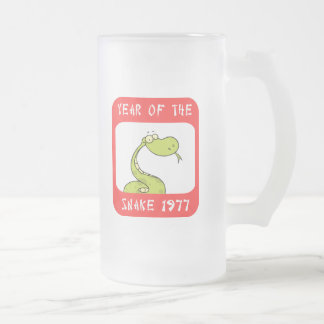 Year of The Snake 1977 Frosted Glass Beer Mug