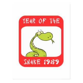 Year of The Snake 1989 Postcard