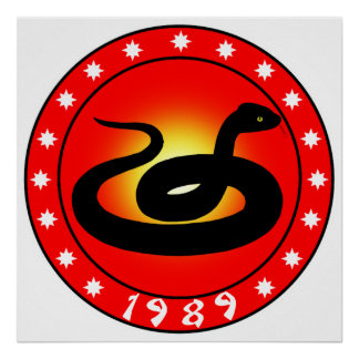 Year of the Snake 1989 Posters