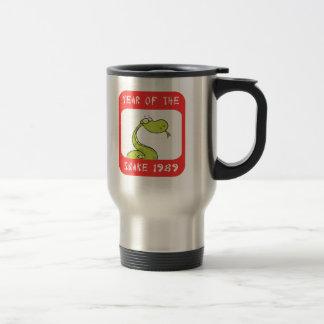 Year of The Snake 1989 Travel Mug