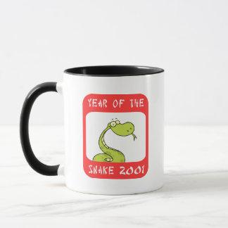 Year of The Snake 2001 Mug