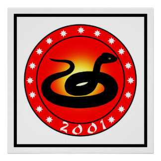 Year of the Snake 2001 Print