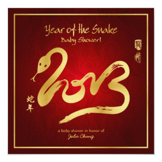 Year of the Snake 2013 Baby Shower Card
