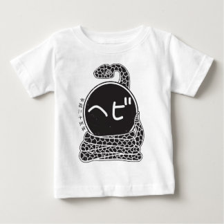 Year of the Snake - 2013 Baby T-Shirt