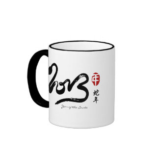 Year of the Snake 2013 Black Calligraphy Mugs