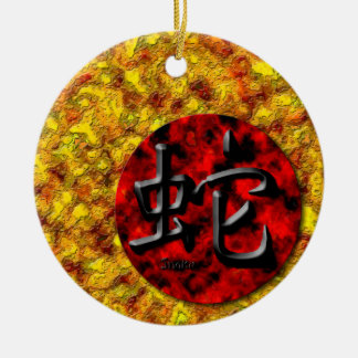 Year of the Snake: 2013 Ceramic Ornament