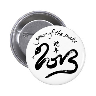 Year of the Snake 2013 - Chinese New Year 2 Inch Round Button