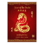 Year of the Snake 2013 - Chinese New year card