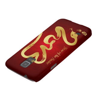 Year of the Snake 2013 - Chinese New Year Galaxy S5 Cases