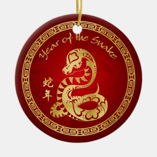 Year of the Snake 2013 - Chinese New Year Ceramic Ornament