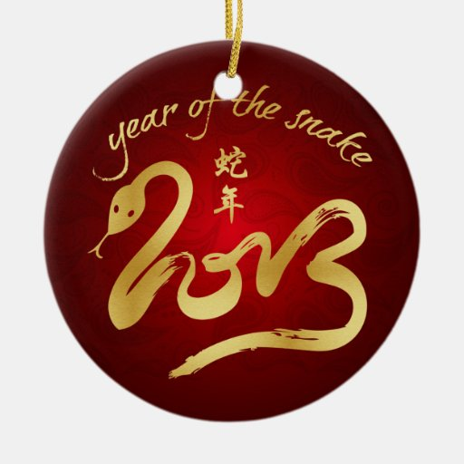 Year of the Snake 2013 - Chinese New Year Double-Sided Ceramic Round Christmas Ornament