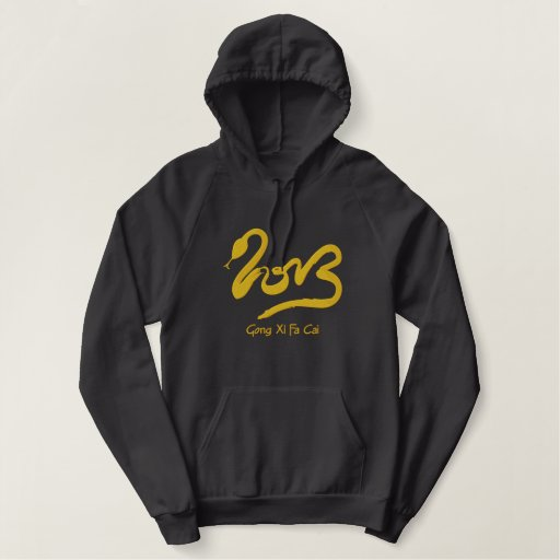 Year of the Snake 2013 - Chinese New Year Embroidered Hoodie