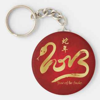 Year of the Snake 2013 - Chinese New Year Basic Round Button Keychain