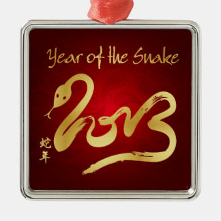 Year of the Snake 2013 - Chinese New Year Square Metal Christmas Ornament