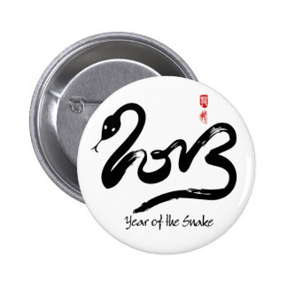 Year of the Snake 2013 - Chinese New Year Pinback Button