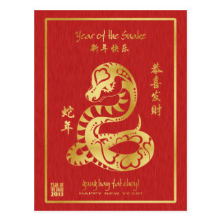 Year of the Snake 2013 - Chinese New Year Postcard