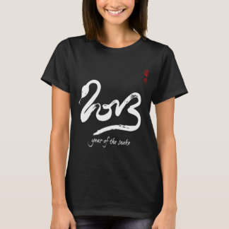 Year of the Snake 2013 - Chinese New Year T-Shirt