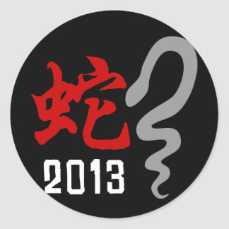 Year of The Snake 2013 Classic Round Sticker