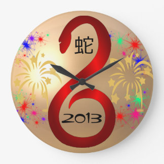 Year of the Snake 2013 clock