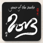 Year of the Snake 2013 Coasters