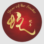 Year of the Snake 2013 - Gold Snake Calligraphy Stickers