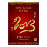 Year of the Snake 2013 - Gong Xi Fa Cai! Greeting Cards