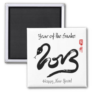 Year of the Snake 2013 - Happy Chinese New Year Fridge Magnets