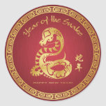 Year of the Snake 2013 - Happy Chinese New Year Sticker