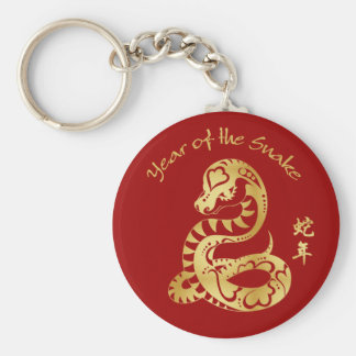Year of the Snake 2013 Key Chain