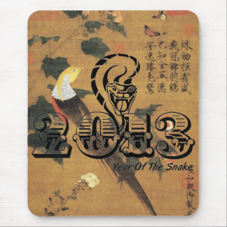 Year of the Snake 2013 Mousepad