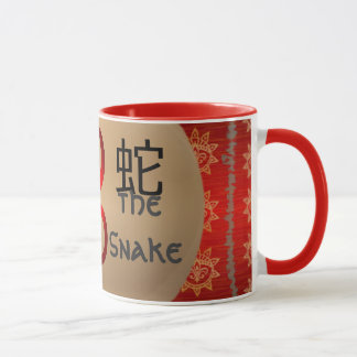 Year of the Snake 2013 mug