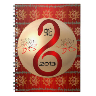 Year of the Snake 2013 notebook