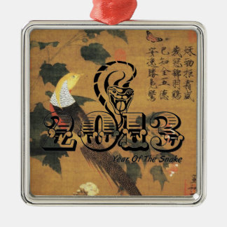 Year of the Snake 2013 Ornament
