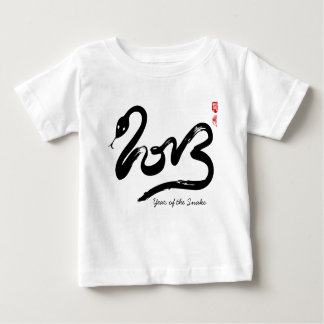 Year of the Snake 2013 -  Personalized Shirts