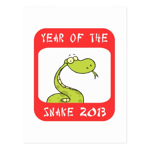 Year of The Snake 2013 Postcard Sales 3660