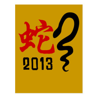 Year of The Snake 2013 Postcard