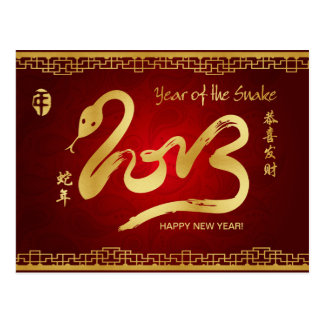 Year of the Snake 2013 Postcards
