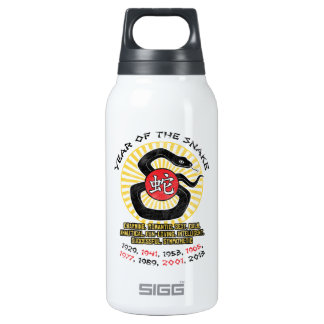 Year of the Snake 2013 Qualities Insulated Water Bottle