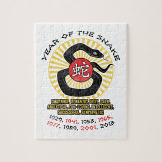 Year of the Snake 2013 Qualities Jigsaw Puzzle