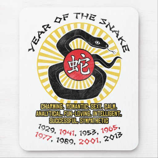 Year of the Snake 2013 Qualities Mouse Pad