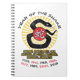 Year of the Snake 2013 Qualities Note Books