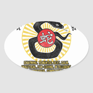 Year of the Snake 2013 Qualities Oval Sticker