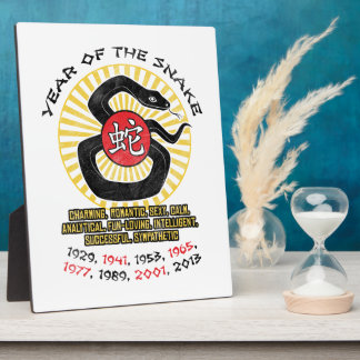 Year of the Snake 2013 Qualities Plaque