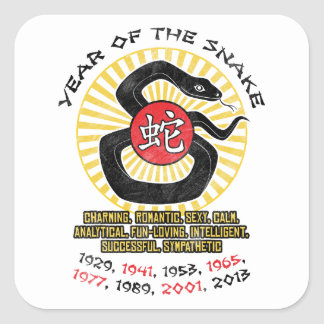 Year of the Snake 2013 Qualities Square Sticker