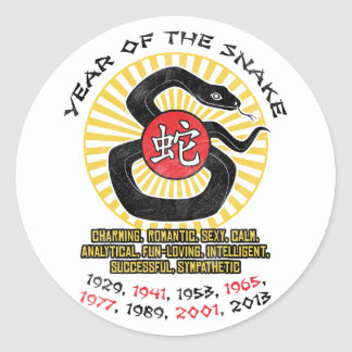 Year of the Snake 2013 Qualities Classic Round Sticker