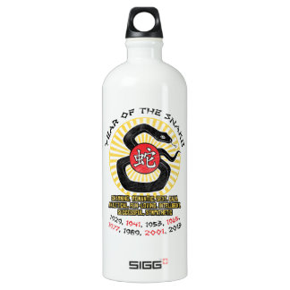 Year of the Snake 2013 Qualities Water Bottle