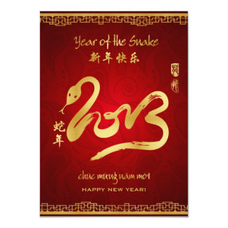 Year of the Snake 2013 - Tết Invites