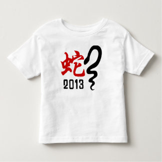Year of The Snake 2013 Toddler T-shirt