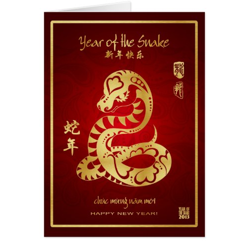 Year of the Snake 2013 - Vietnamese New Year - Tết Card Sales 310